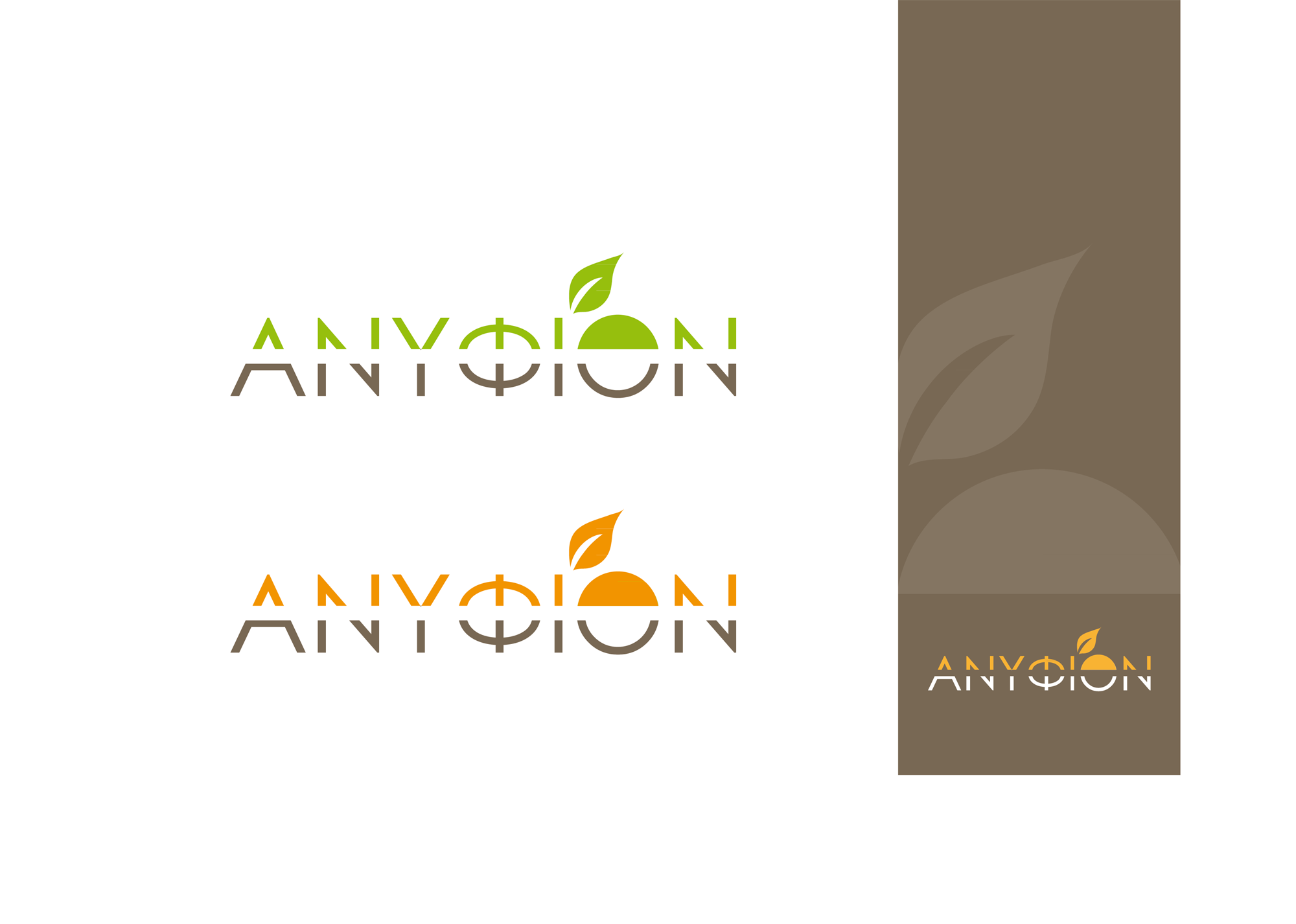 Logodesign: Product line for greek bio-products