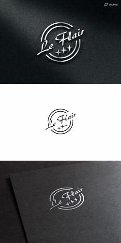 logo design f r hochwertige haushalts k chenwa logo