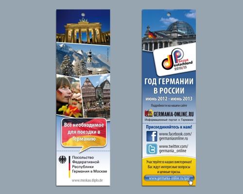 Lesezeichen als Werbemittel für Internetseiten, Deutschlandjahr in Russland und über ein Gewinnspiel