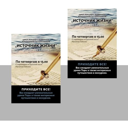 design of printworks