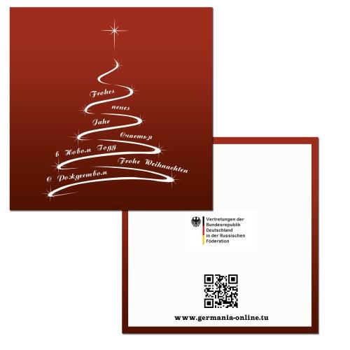 Ausschreibung des Designs der Weihnachts-und Neujahrsgrußkarten für die Botschaft der Bundesrepublik Deutschland in Moskau