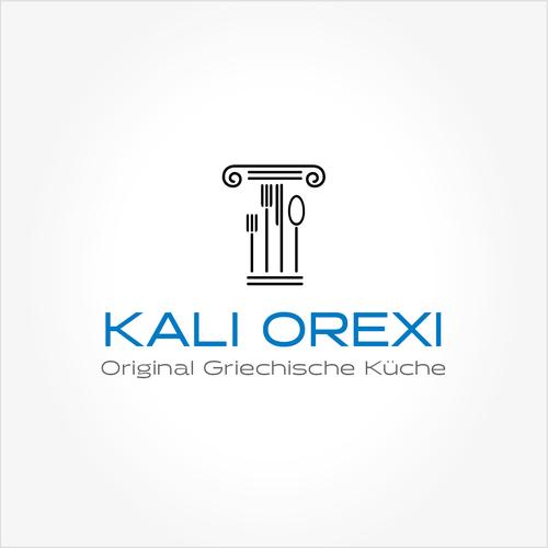 Qualitativ hochwertiges Logo-Design für Taverne (Griechische Küche) gesucht