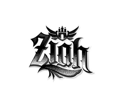 Rap-Act Ziah sucht Logo