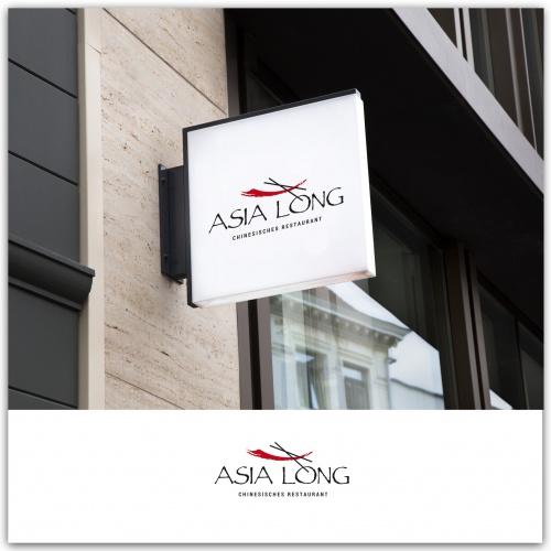 Logo-Design für klassisches, chinesisches Restaurant mit Lieferservice