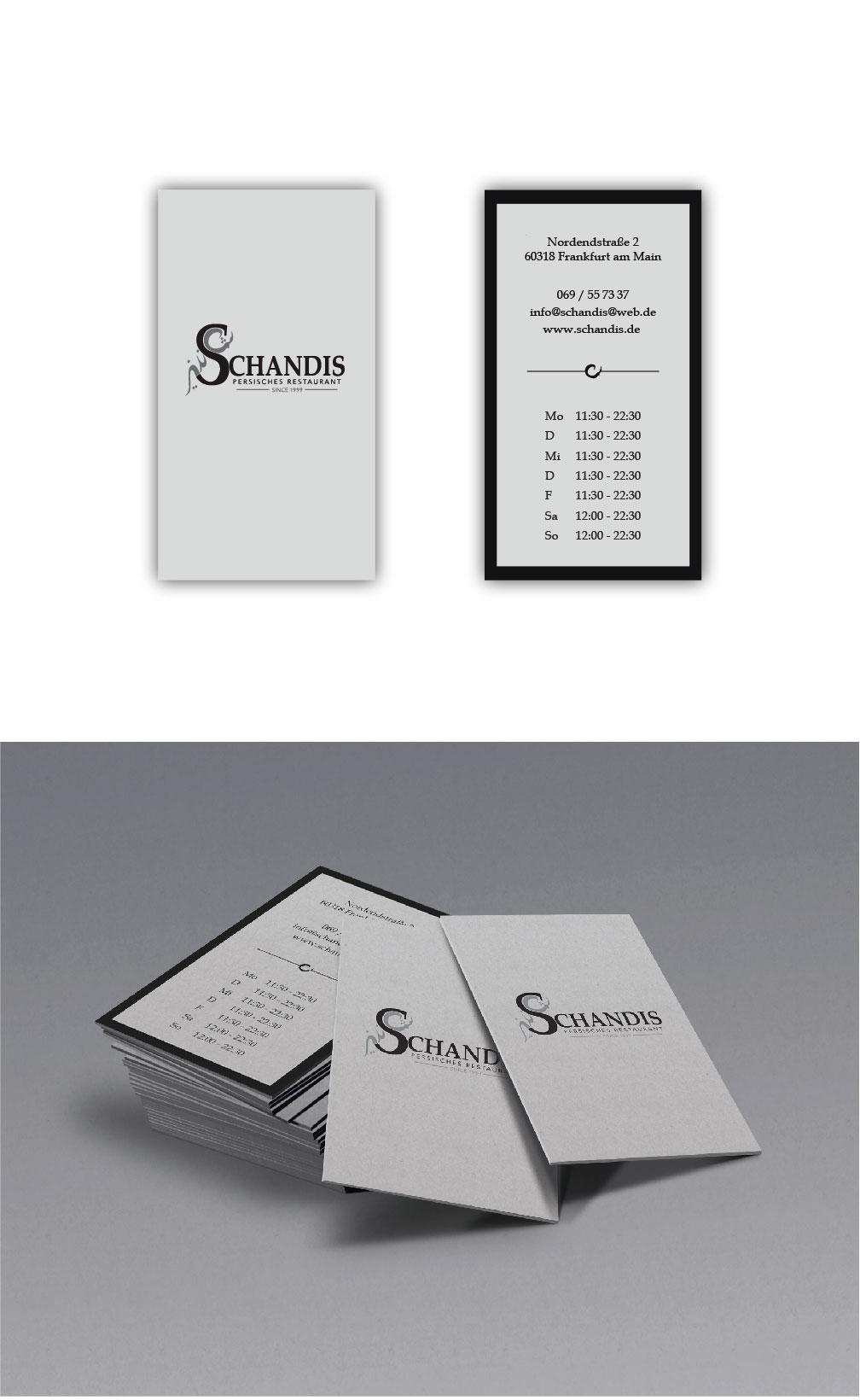 design #11 of Schroeder Design