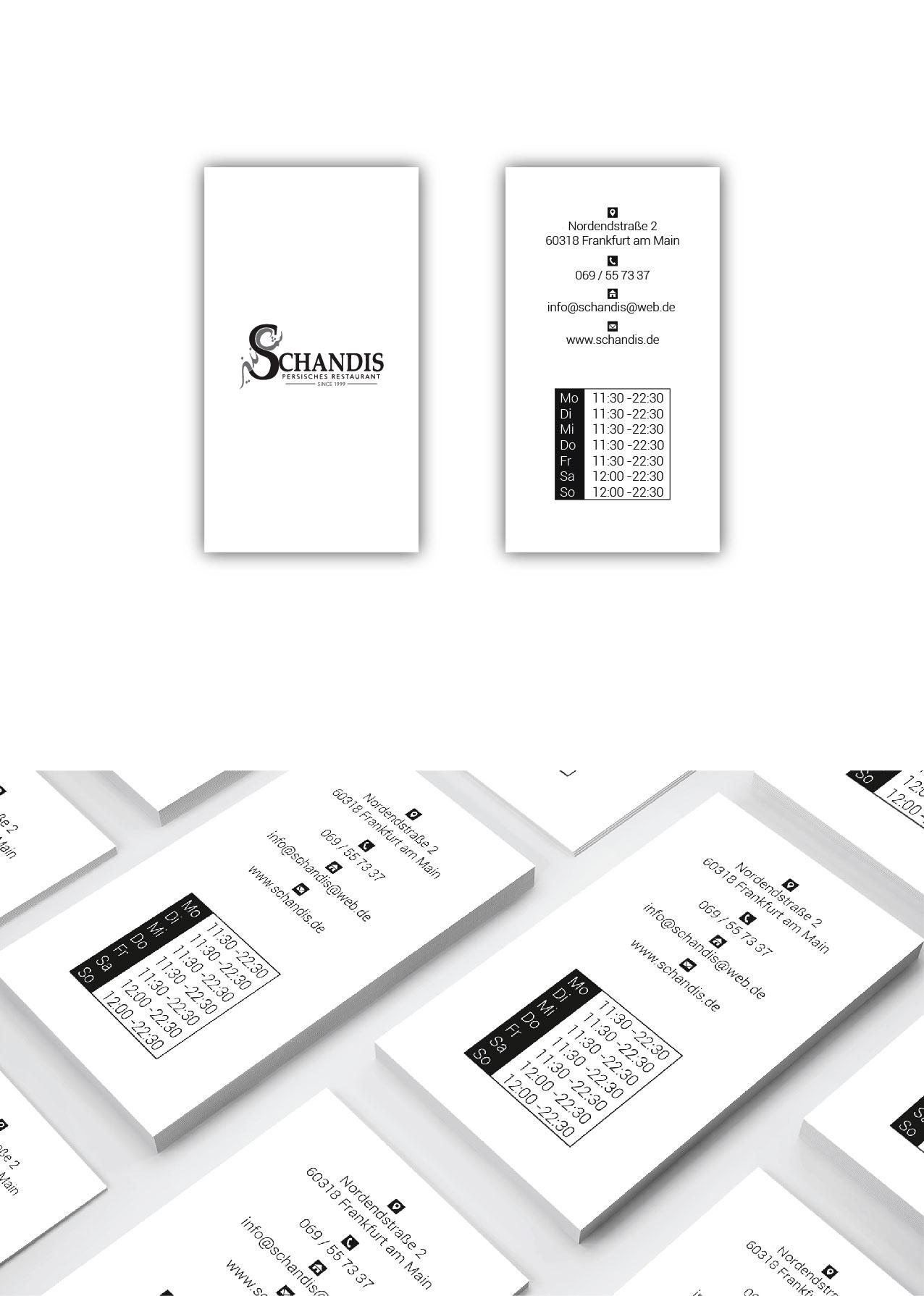 design #13 of Schroeder Design
